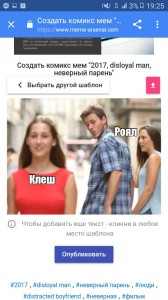 Create meme: distracted boyfriend meme, the meme about a guy and a girl