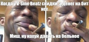 Создать мем: cry meme, crying meme, мемы