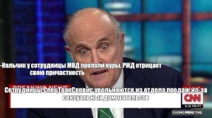 Создать мем: breaking news mem, CNN, сделать мем breaking news