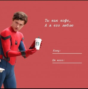 Create meme: funny Valentines, Tom Holland spider-man with hearts, tom holland spiderman