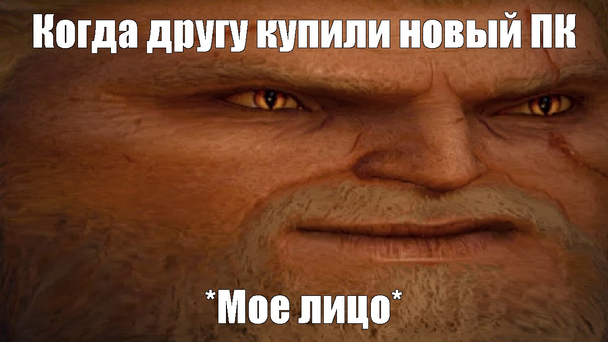 Create Meme Geralt Of Rivia Henry Cavill In The Role Of