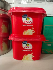 Create meme: packaging, processed cheese viola 400, cream cheese Valio