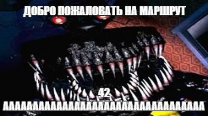 Создать мем: fnaf 228haha, jumpscare, five night at freddy