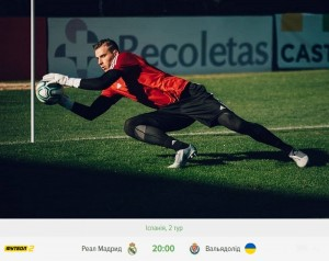 Create meme: pictures of the goalkeepers of football, players , goalkeeper training
