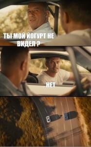 Создать мем: meme, веб комиксы, комиксы мемы