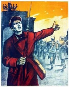 Create meme: WWII posters, posters second world war, a poster siege of Leningrad