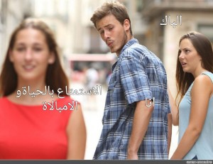 Create meme: wrong guy , distracted boyfriend meme, the picture with the guy and two girls meme
