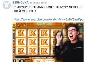 Создать мем: игровые автоматы, игровые автоматы в москве на деньги, мега выигрыш казино витус