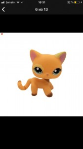 Создать мем: kitty, littlest pet shop pink wolf волк, # 76 lps