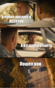 Создать мем: fast and furious 7, paul walker, пол уокер