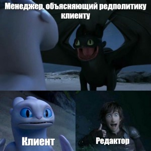 Create meme: toothless and day, toothless and day furies, to train your dragon 3