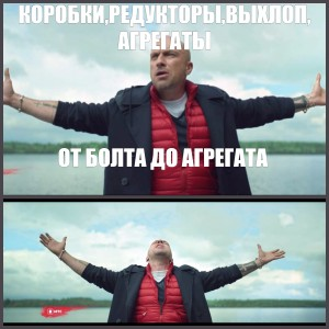 Create meme: meme risovac , not just happy birthday, meme