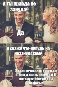 Create meme: dating , cheerful couple , first date