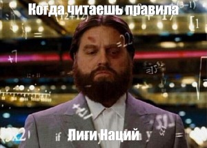 Create meme: the hangover meme, meme when trying to understand, Alan hangover meme