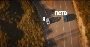 Create meme: the fast and the furious 7 final scene, fast and furious 7 , fast and furious 7 meme template