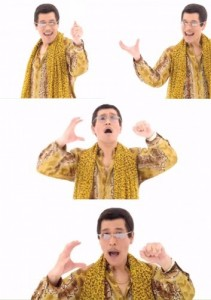 Создать мем: pen pineapple apple pen, ppap мем, ppap мем чистый