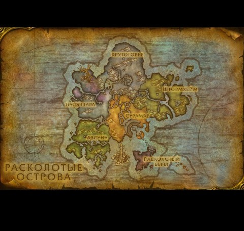Legion World Map.Create Meme Peq Peq World Of Warcraft Map World Of Warcraft