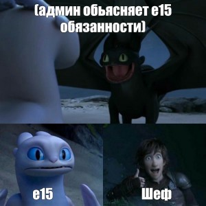Create meme: toothless and day fury, How to train your dragon 3, How to train your dragon