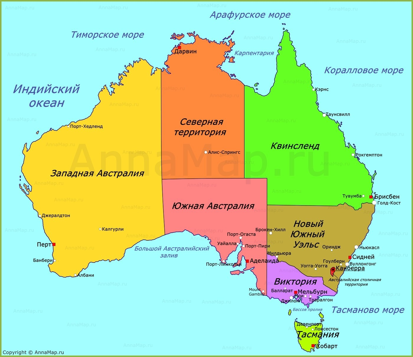 Map Of Australia Meme.Create Meme The Timor Arafura Coral And Tasman Fiji On The