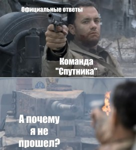 Создать мем: music meme, saving private ryan, hank