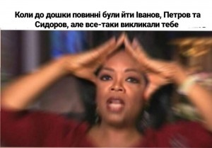 Создать мем: do something, reaction pics, what you wanna eat this or me