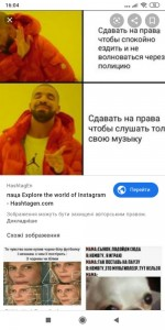 Создать мем: hotline bling мем, дрэйк мем, мемы с дрейком шаблон