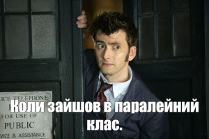 Create meme: happy 10 doctor who, Tenth Doctor, doctor who david tennant cute