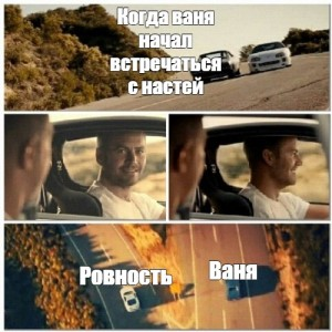 Create meme: meme of fast and furious 7, fast and furious 7