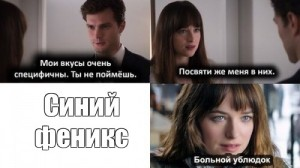 Create meme: my tastes are very specific , comics memes, 50 shades of grey
