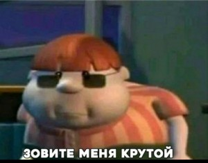 Создать мем: carl wheezer, карл из джимми нейтрона, jimmy neutron
