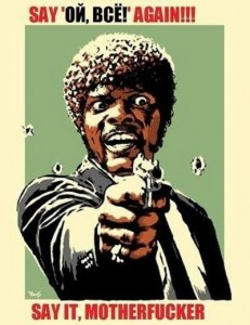 Создать мем: say it again mother fucker, fuck you mother fucker, pulp fiction say what again
