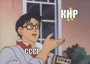 Создать мем: is this a pigeon meme, эта, это голубь