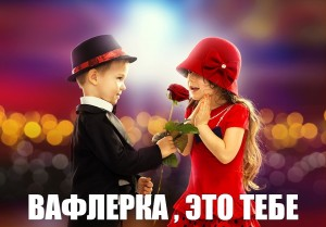 Create meme: propose day, pictures boy giving flowers to baby sister, the boy gives flowers