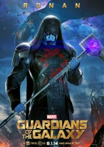 Создать мем: Ronan the Accuser