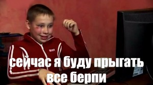 Create meme: Sashko Fokin meme, Sashko Fokin 2018, now I'm going to install all the games meme