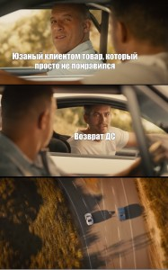 Create meme: fast and furious 7 , Paul Walker and VIN diesel go meme template, fast and furious 7 Paul Walker and VIN diesel