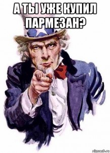 Создать мем: uncle sam i want you to speak english, uncle sam needs you, дядя сэм мем