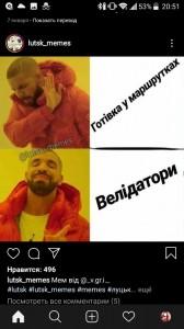 Создать мем: drake мем, drake meme, тимати мем