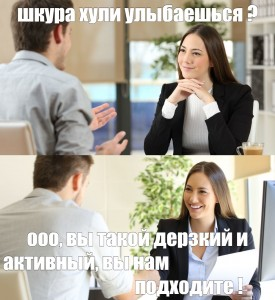 Создать мем: que, attend, lawyer