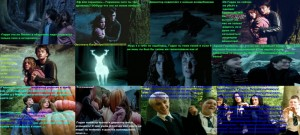 Create meme: Harry Potter , game of thrones Arya and jaqen, Lily and James Potter