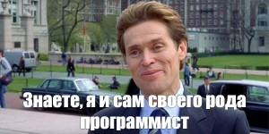 Создать мем: норман осборн, мемы с людьми, spiderman meme