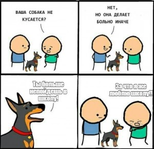 Create meme: comics memes, does your dog bite, your dog did not bite