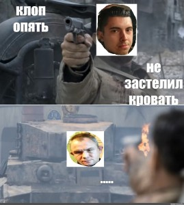 Создать мем: saving private ryan, hank, music meme