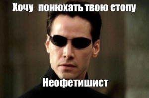 Создать мем: the matrix, neo matrix, keanu reeves matrix