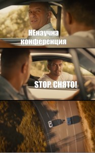 Create meme: the best memes , fast and furious 7 , Paul Walker meme