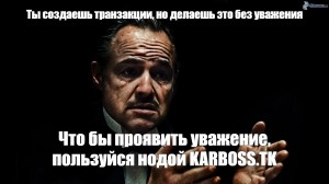 Создать мем: godfather quote, корлеоне вито, godfather wallpaper