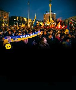 Создать мем: 21 ноября 2014 майдан киев, евромайдан в россии, ес факельное шествие