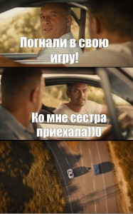 Создать мем: fast and furious 7, форсаж 7, paul walker