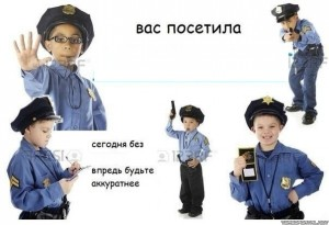 Create meme: you we're visited by police, you called for the police realism, the police meme