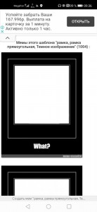 Create meme: frame dark, frame for the meme, black frame